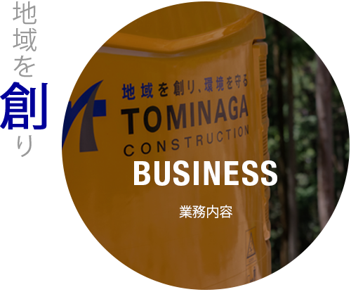 bnr_half_business